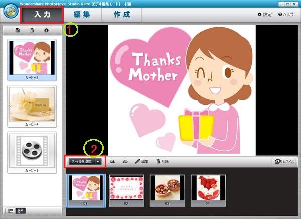母の日,贈り物,追加