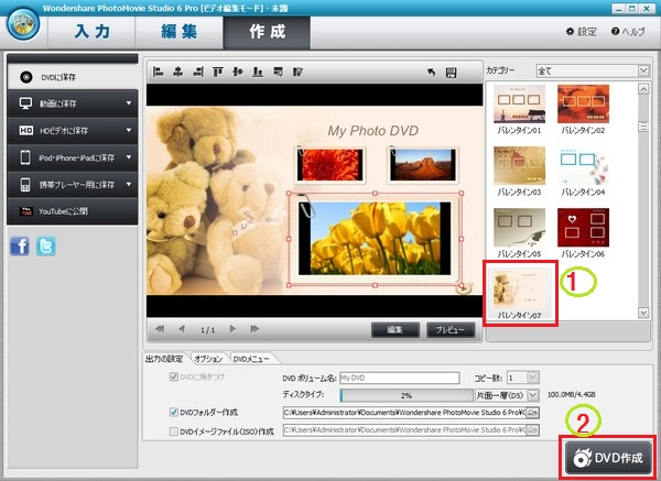 windows movie maker,使い方,windows7