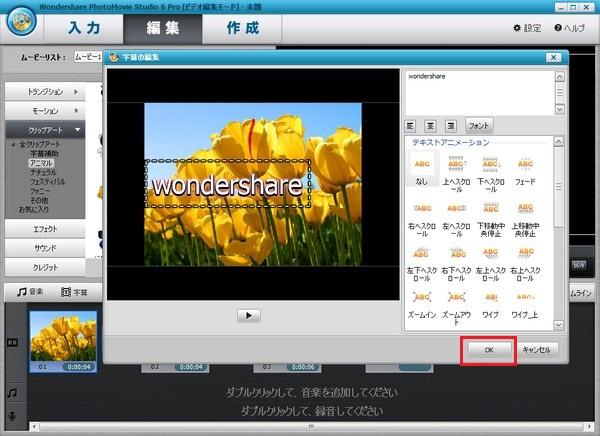 iphoto,スライドショー,字幕