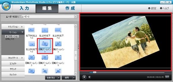 iMovie,Windows,