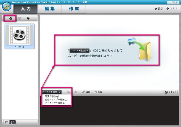 スライドショーソフト