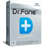 Wondershare Dr.Fone for iOS(Mac版)