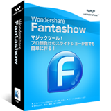Wondershare Fantashow(Mac版)