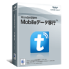 Wondershare Mobileデータ移行(Mac版)