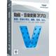 Wondershare 動画・音楽変換3!プロ(Mac版)