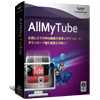 AllMyTube(Windows版)