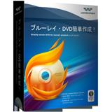 Wondershare ブルーレイ・DVD簡単作成!(Windows版)