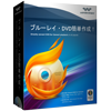 Wondershare DVD Memory(Windows版)