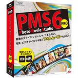 Wondershare PhotoMovie Studio 6 Pro(Windows版)