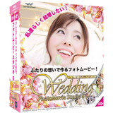 PhotoMovie Studio 6 Wedding(Windows版)