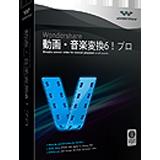 Wondershare 動画・音楽変換6!プロ