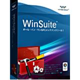 WinSuite(Windows版)