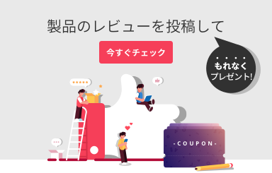 DVD Memoryレビュー投稿キャンペーン>>