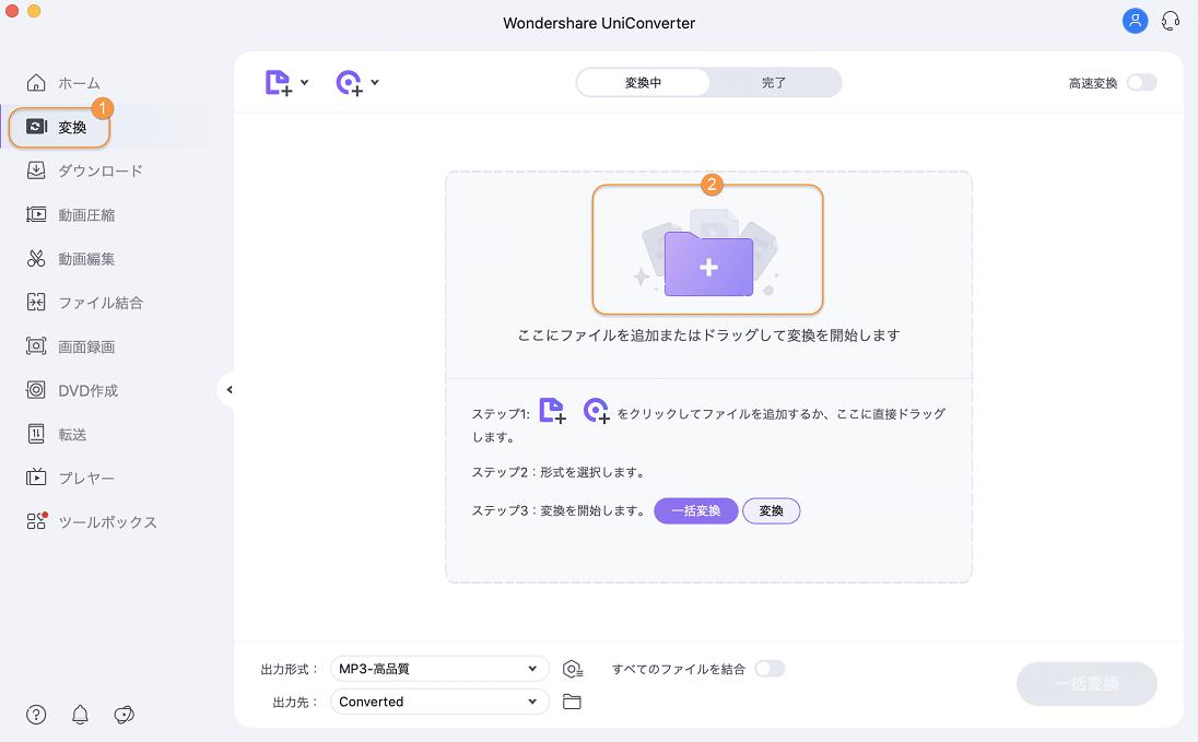 デジカメ動画をtiktok用に変換-1