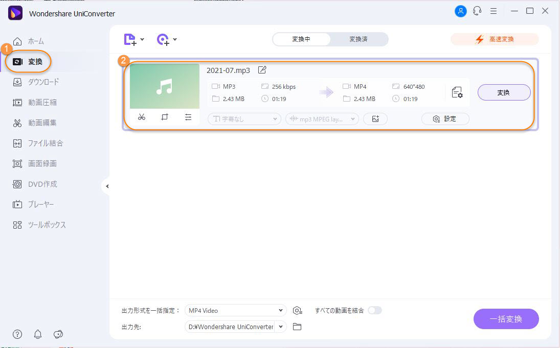 record-audio-step1.2