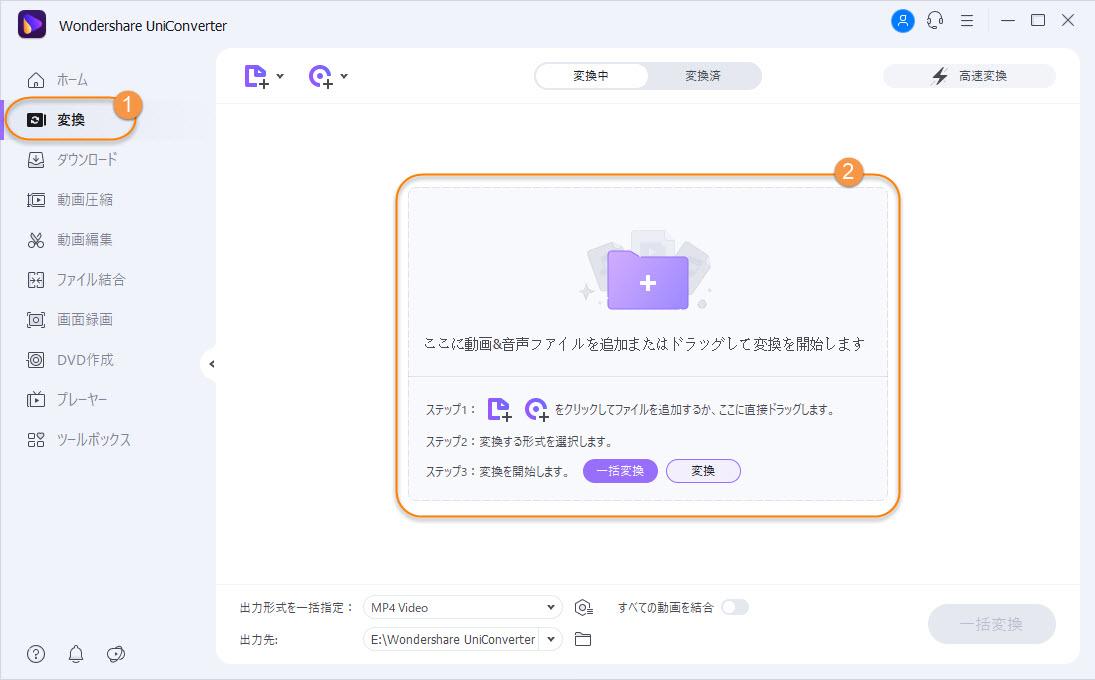 JVCビデオカメラ内の動画をUniConverterに取り込み