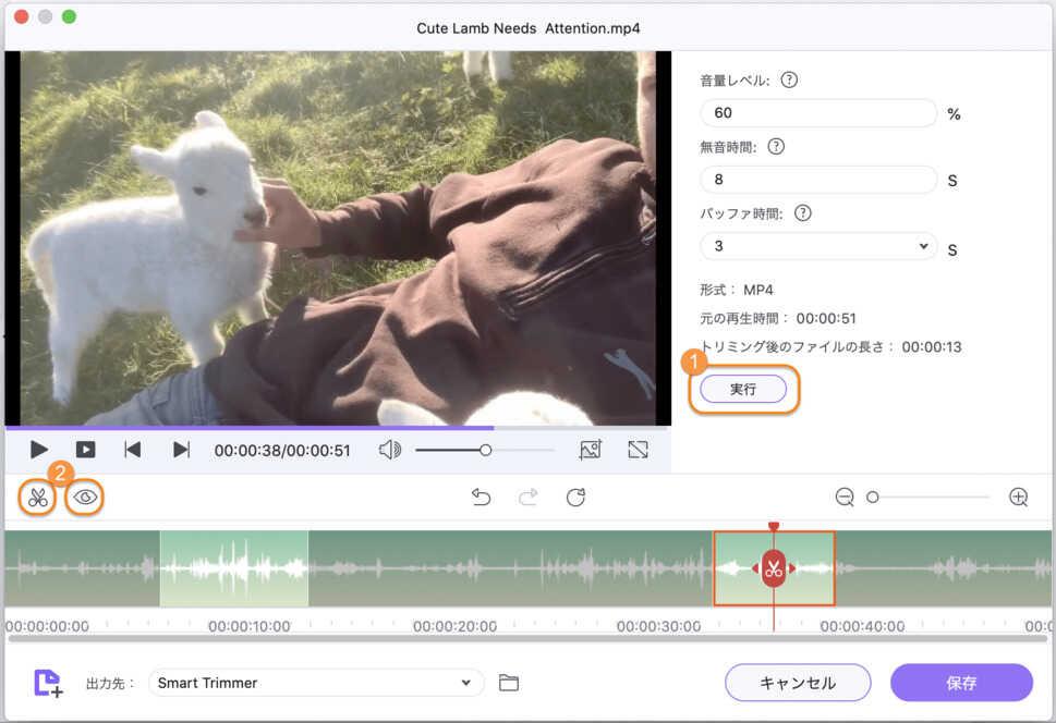 動画を効率的にトリミング