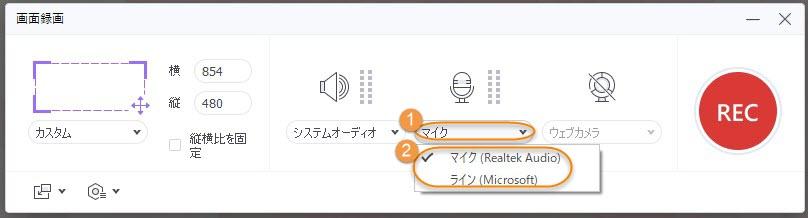 onseikiroku-step3