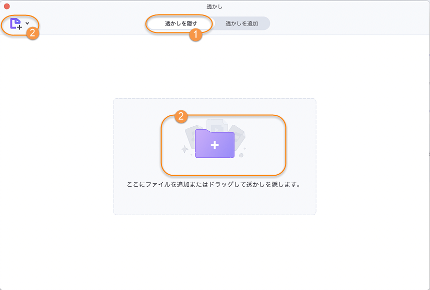 ビデオを追加