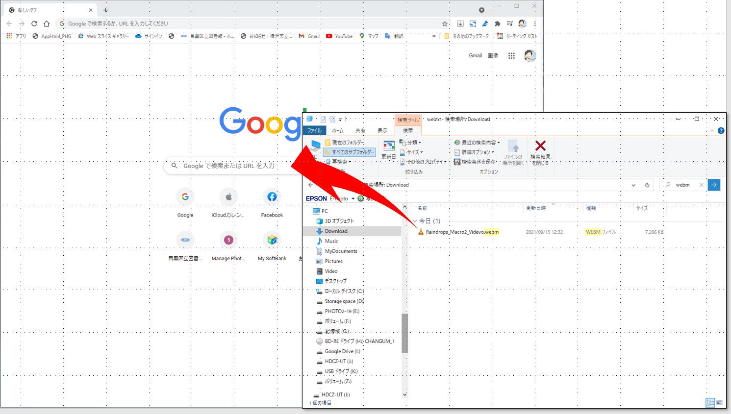 WebMファイルを再生