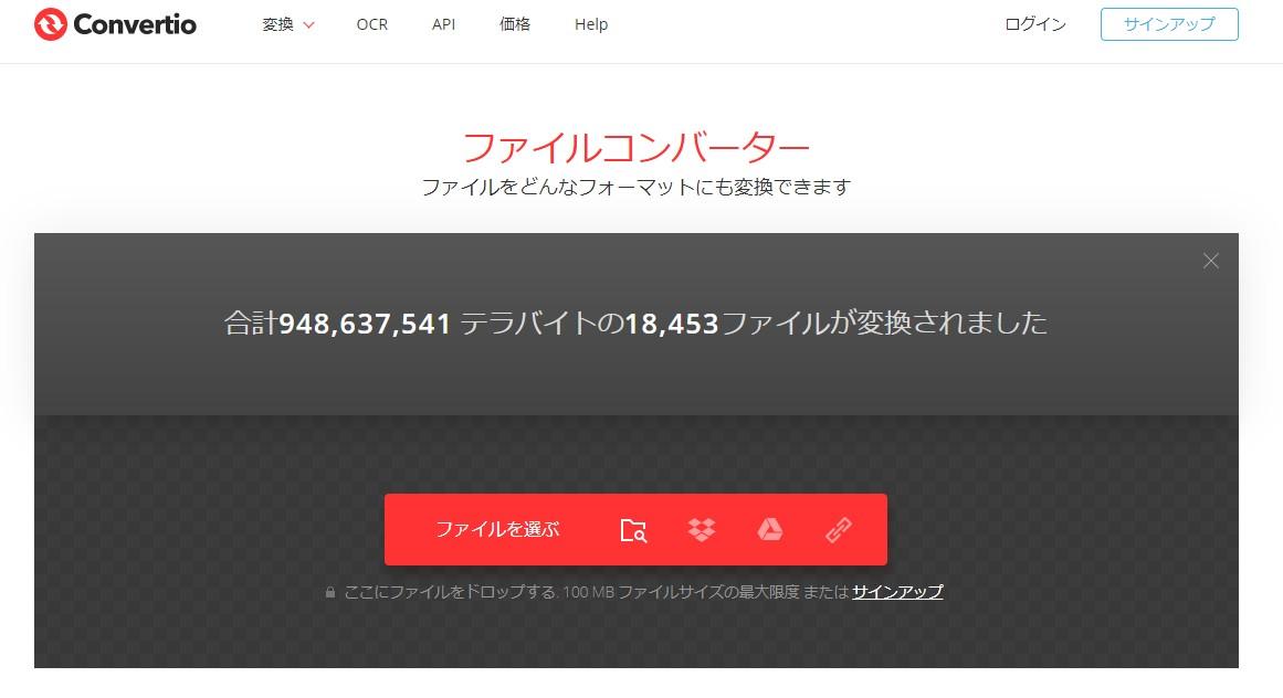Macでm3u8をダウンロードする