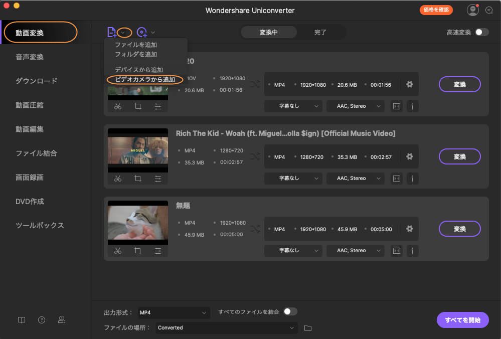 add files from camcorder Mac