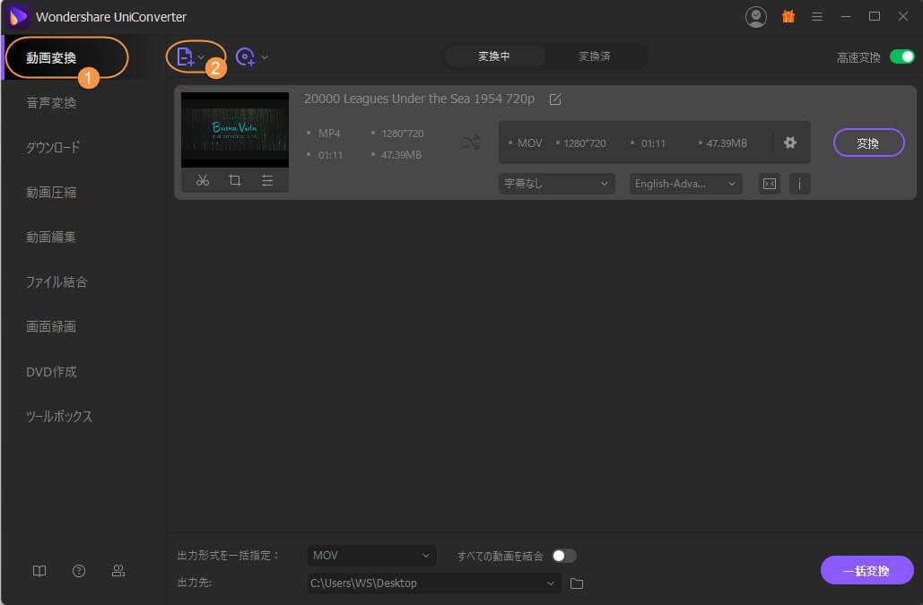 「UniConverter」を使ってYoutube動画をカーナビで再生