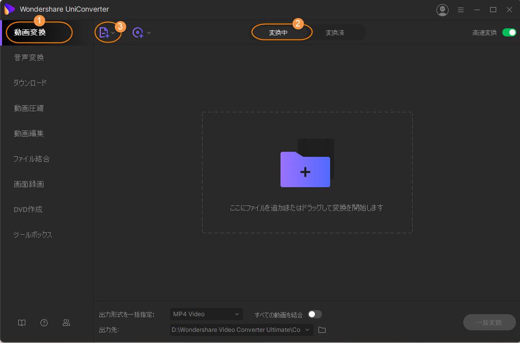 launch video converter