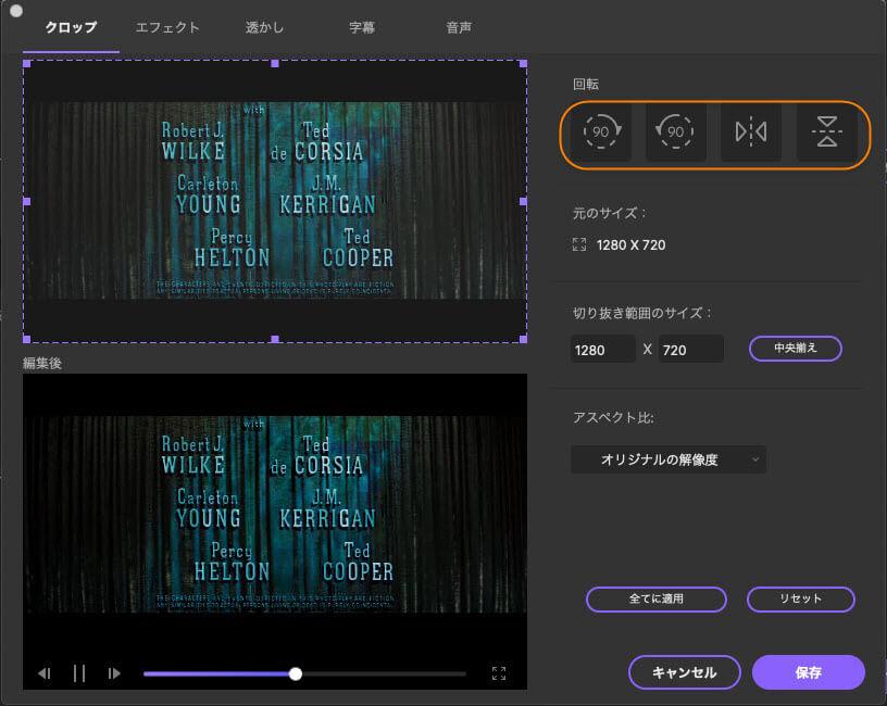rotate video mac