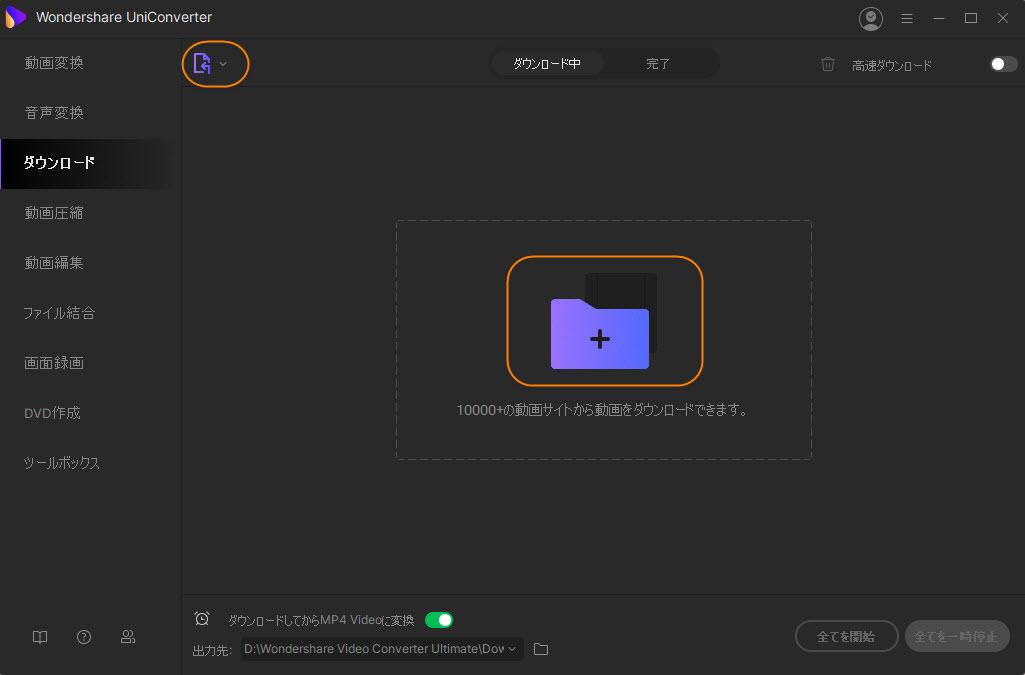 Youtube:HD・HQ動画のURLをコピペーする