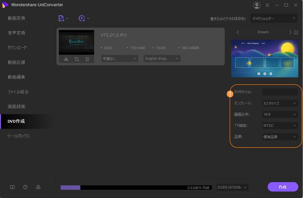 customize dvd settings