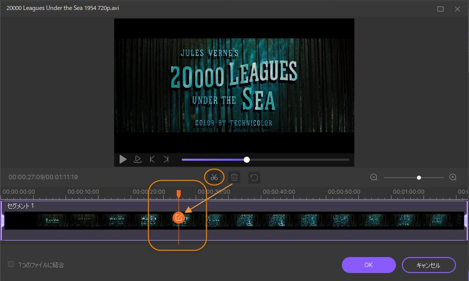 trim the beginning/end part of the video - how to edit video
