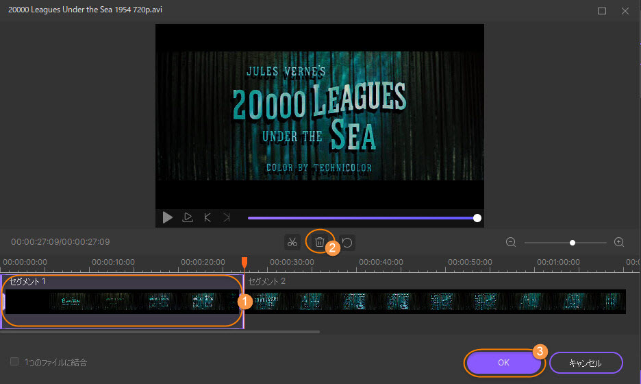 UniConverterの動画編集機能について