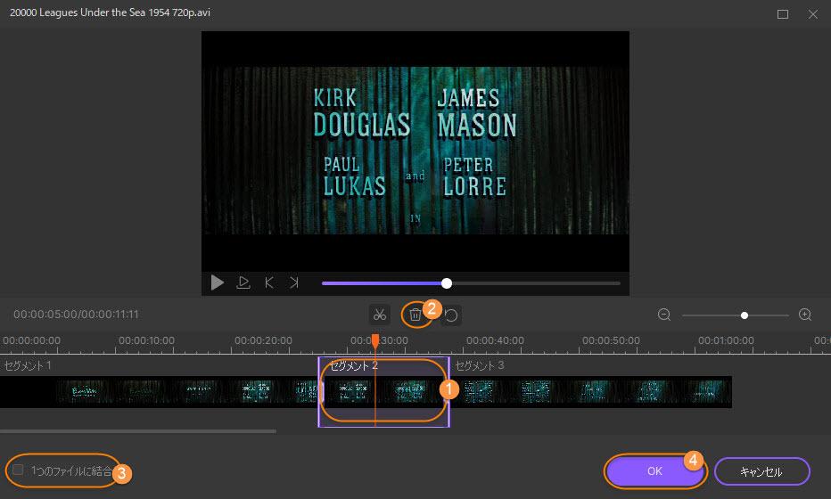 UniConverterで動画を自由にトリミング