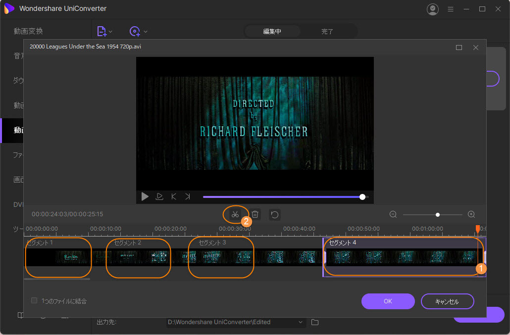 how to edit video