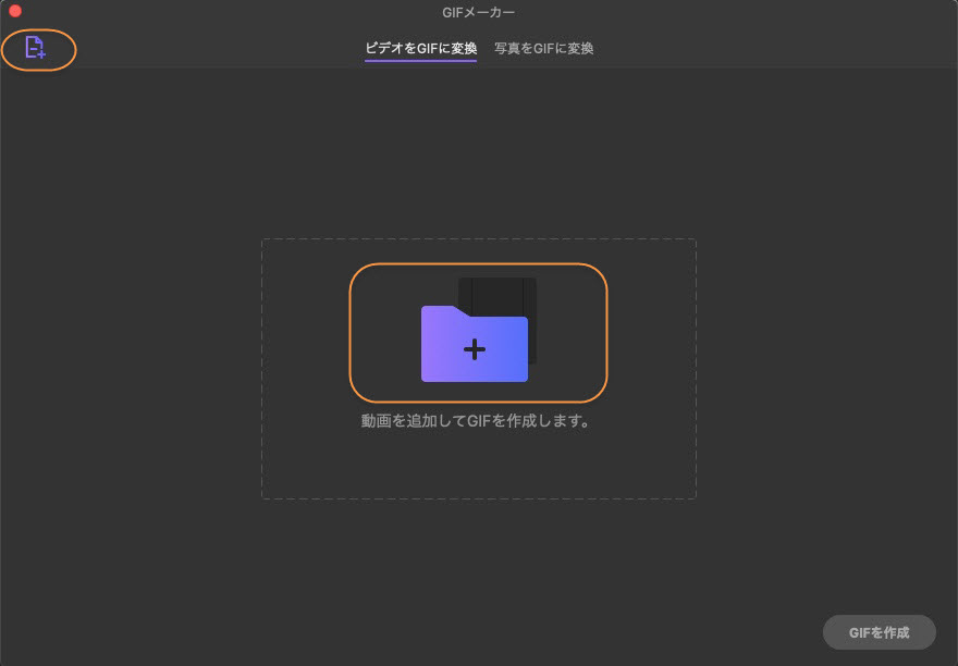 create GIF from video on mac