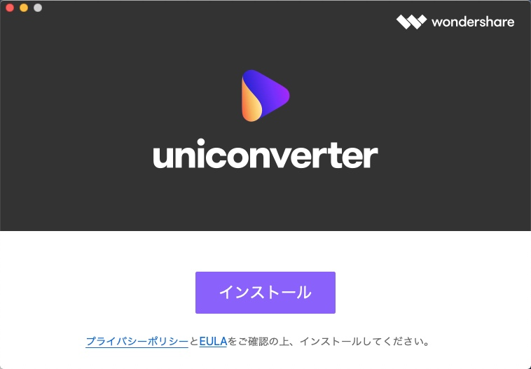 Install Wondershare UniConverter for Mac