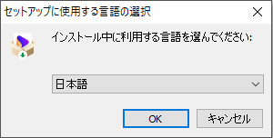 Install Wondershare UniConverter - select language