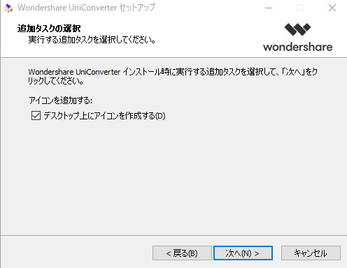 Install Wondershare UniConverter - create a desktop and install it