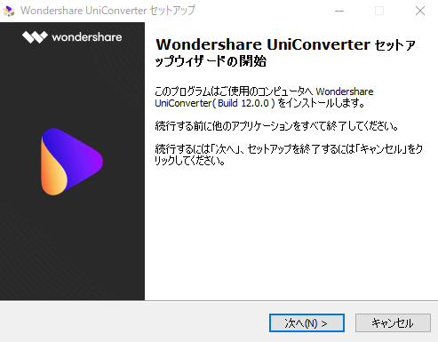 Install Wondershare UniConverter - Launch Wondershare UniConverter