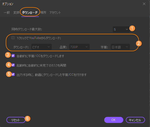 Wondershare UniConverter ファイルのダウンロード方法