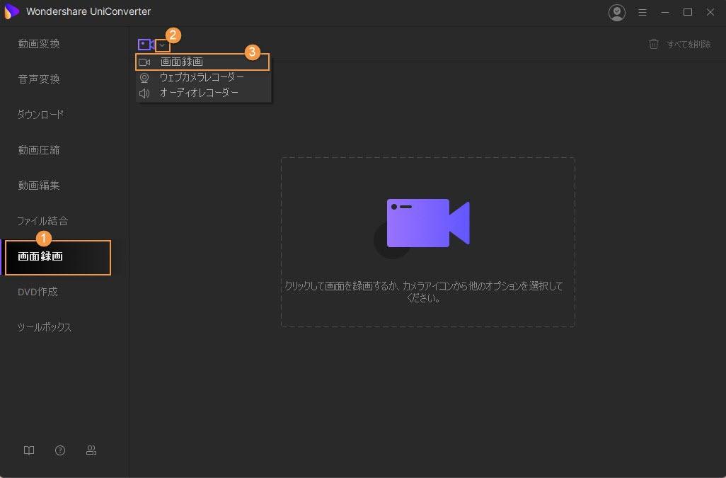 fc2ライブ録画