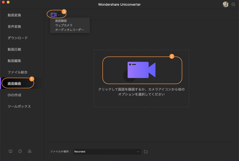 select screen recorder