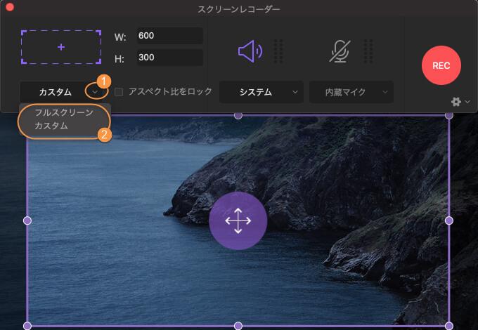 select full screen
