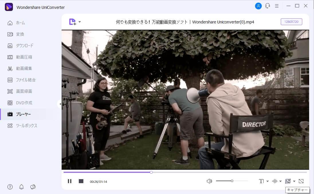 windows10にて動画再生