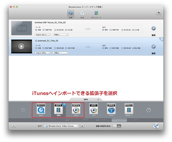 mac dvd itunes