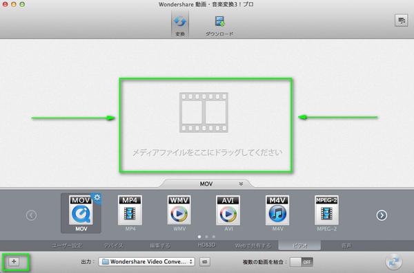 MPG / MPEGファイルを追加