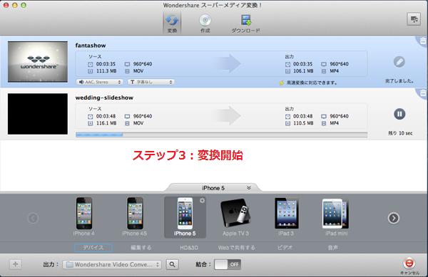 mac dvd 変換ソフト