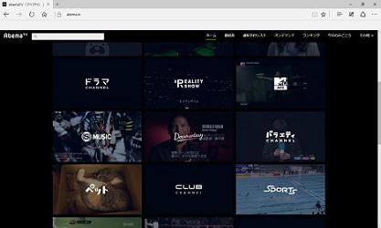 「スーパーメディア変換!」を使ってPCでabemaTVを録画