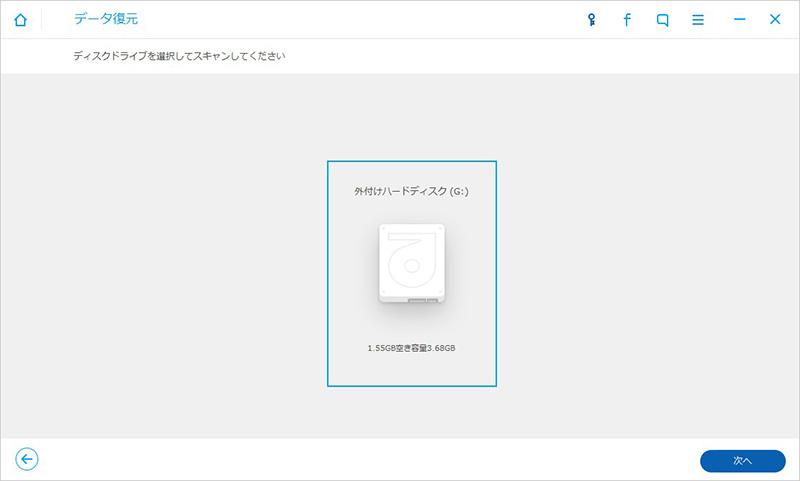 破損したSDカードをソフトに接続